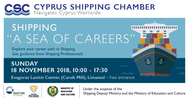 "1st CSC Career Fair, ""Shipping: A Sea of Careers"" 