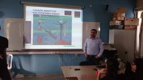 Blue Careers - Visit Pancyprion Lyceum, Larnaca. 5 December 2017
